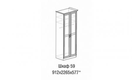 Шкаф для одежды 59