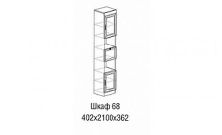 Шкаф 68