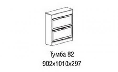Шкаф 82