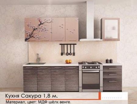 Кухонный гарнитур Сакура 1800