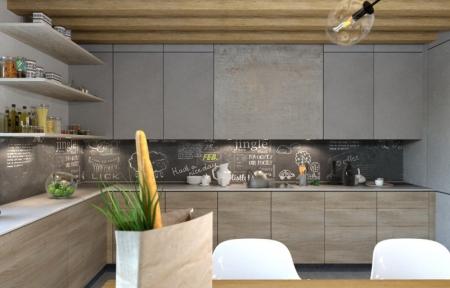 Кухонный гарнитур Мадрид